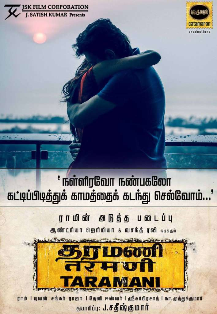 Image result for Taramani  film posters